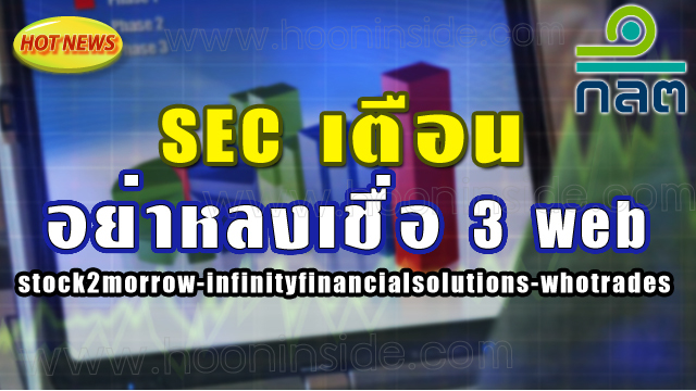 Forex thaiclub